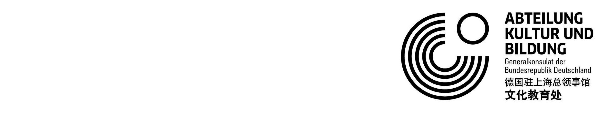 Logo AKuB copy-long.jpg