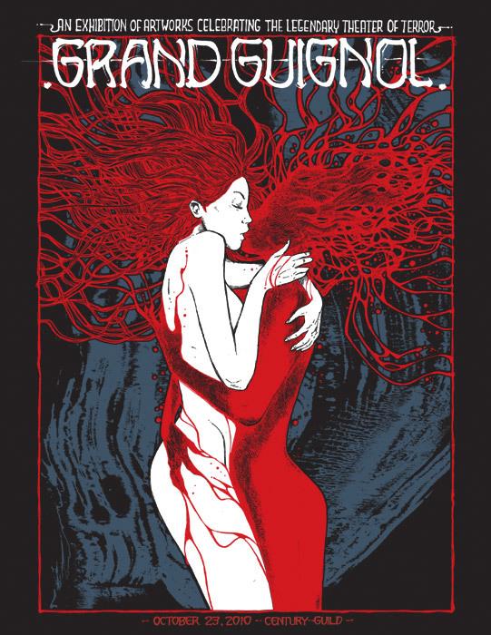 malleus-grandguignol-poster.jpg