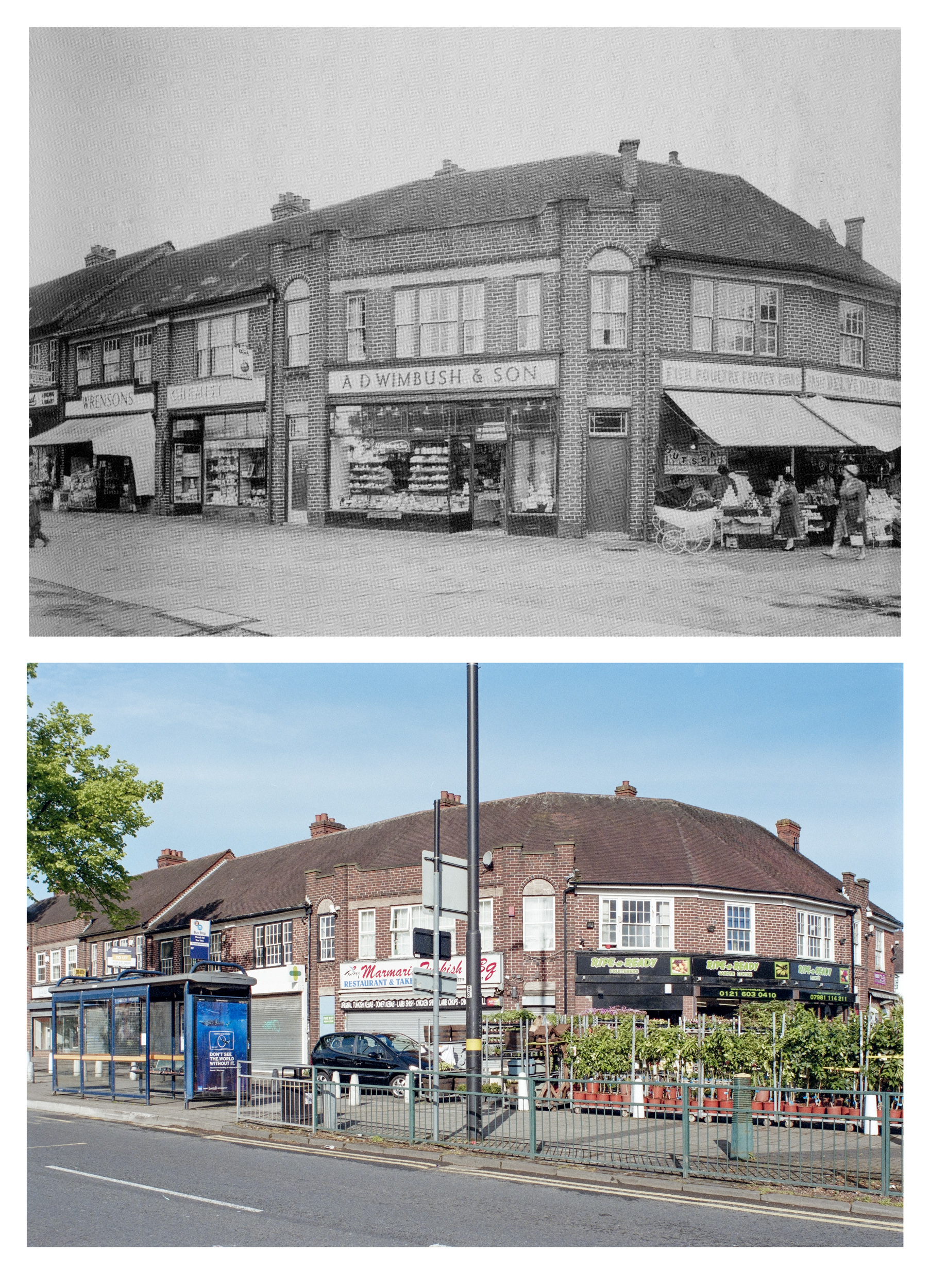hob-then-now-10.jpg
