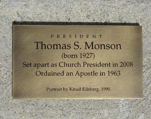 Etched plaque, standard finish