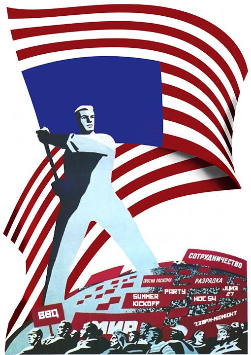 "Russian Propaganda Poster /""INTERNATIONAL COMMUNIST AND WORKER MOVEMENT/"""