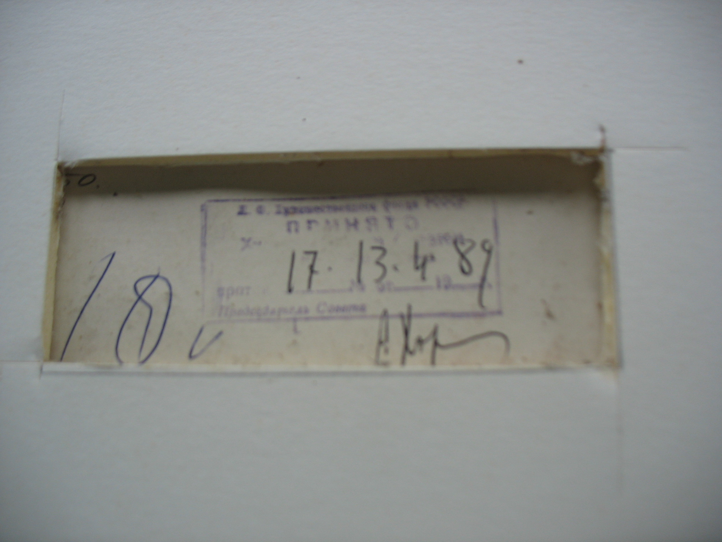 This is on back of Russian painting showing information pertaining to the piece.