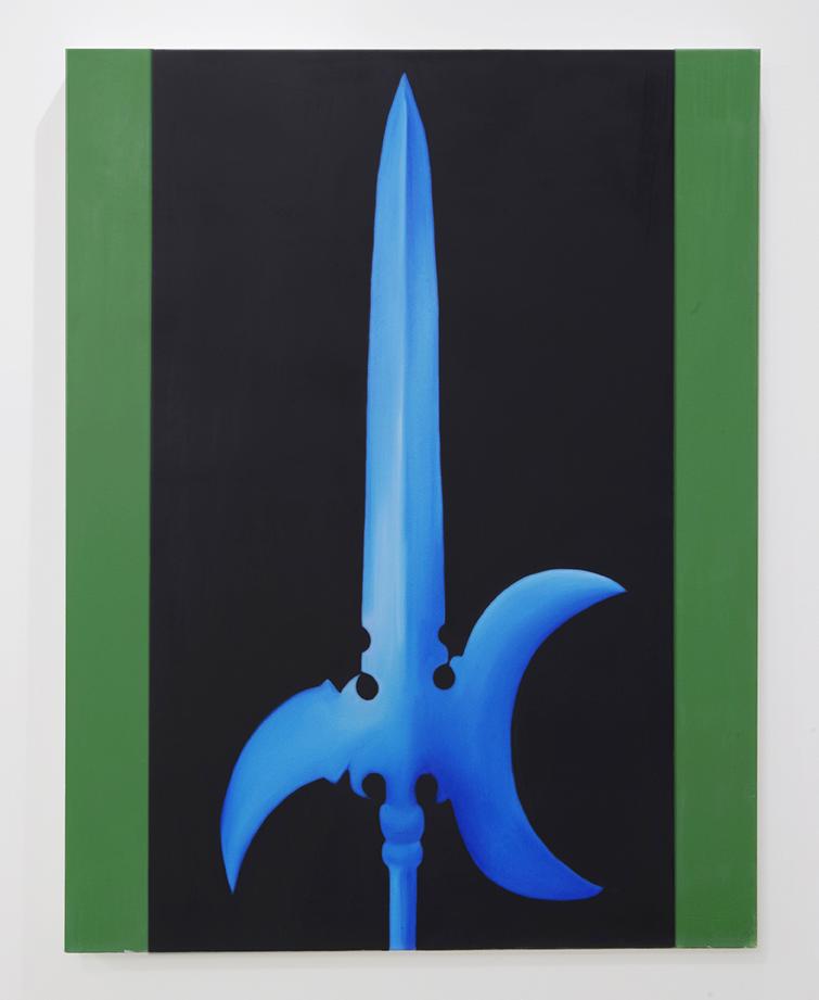 Halberd 1 , 2016 Oil on Canvas 55 × 43 in