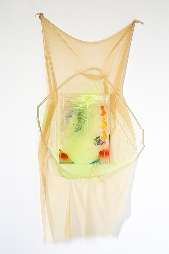 Urn, 2016. Polyester mesh, dyed cast epoxy, drawing 41 × 19 × 1 in