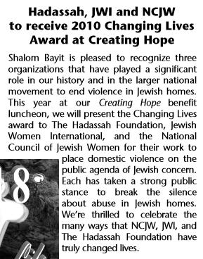 shalom bayit newsletter - award to NCJWSF.png