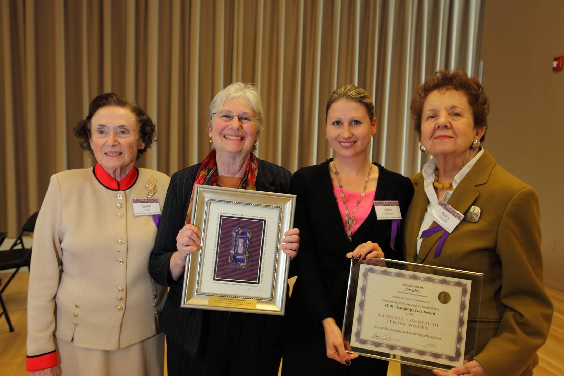 Award from Shalom Bayit.jpg