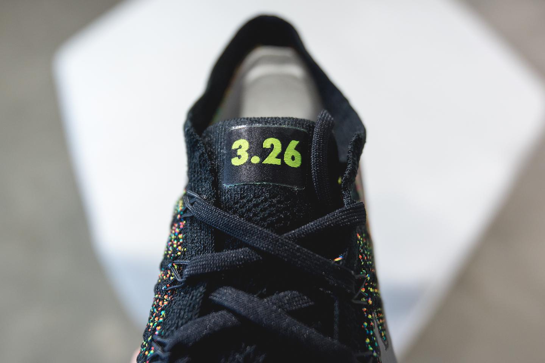 Event: Nike's Sneak Easy, Part 3: Nike iD - Vagrant Sneaker