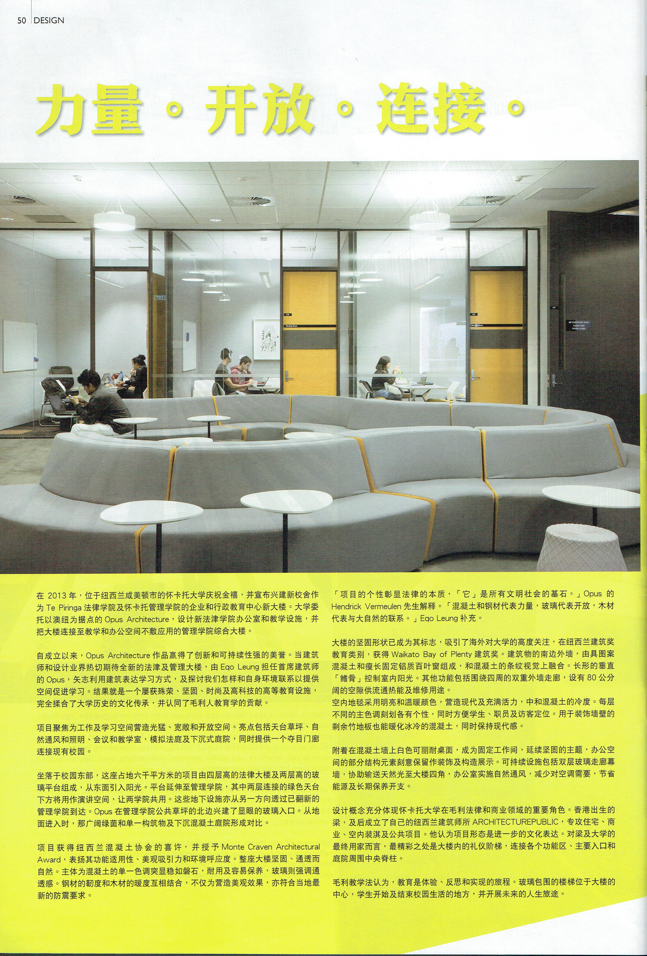PRC 6.jpeg