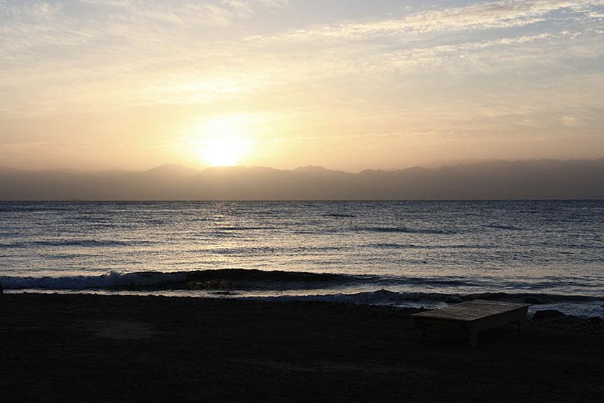 dyd-kundalini-teacher-training-sunrise-over-saudi.JPG