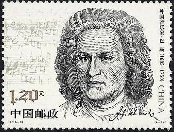 Bach on a Chinese stamp