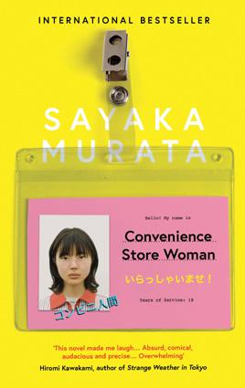 Convenience.jpg