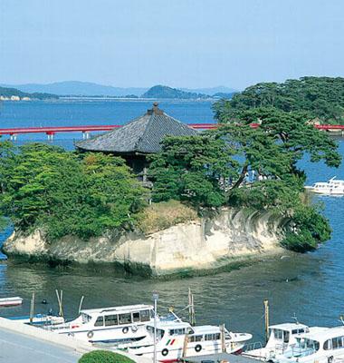 The Pine Islands2.jpg
