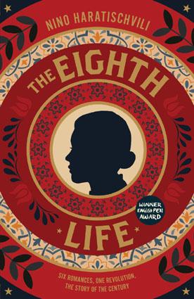 The Eigth Life Nino Haratischvili.jpg