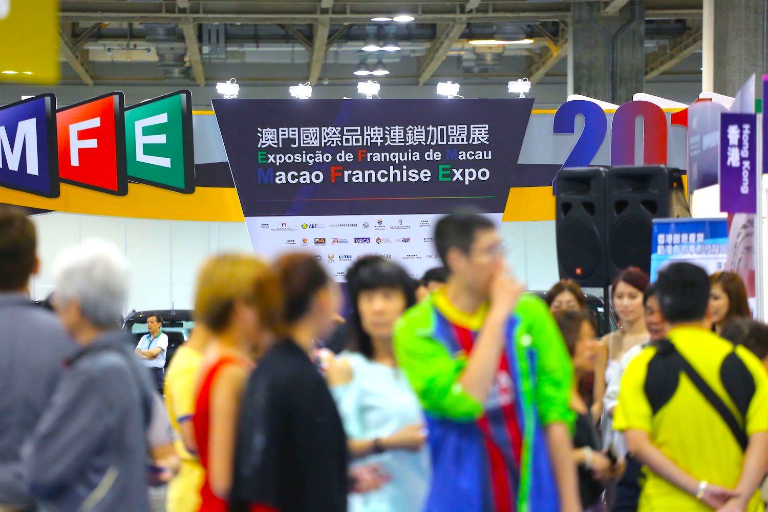 macao-franchise-expo-2015