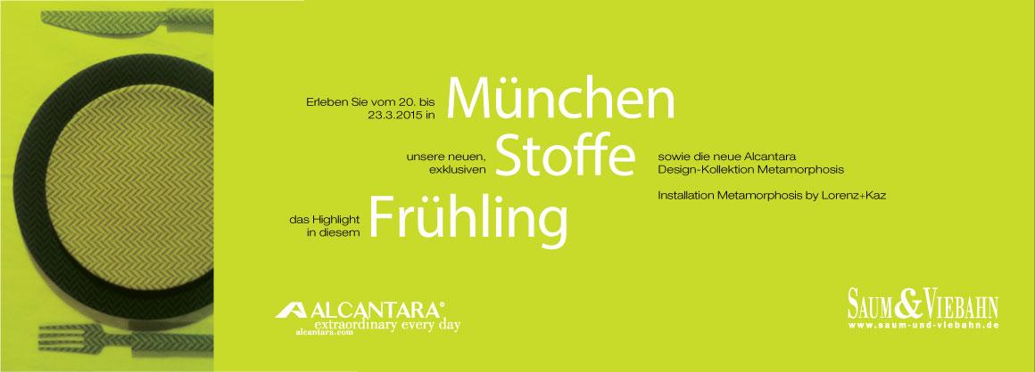 Alcantara _ Installation by Lorenz+Kaz for new textile Collection Metamorphosis at Münchner Stoff Frühling, 20-23.March, Heart Munich, Lenbachplatz 2 // March 2015