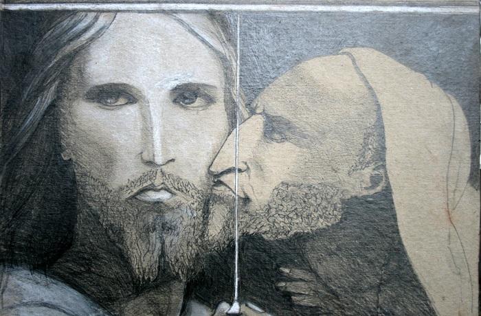 Judas by Tony Hall