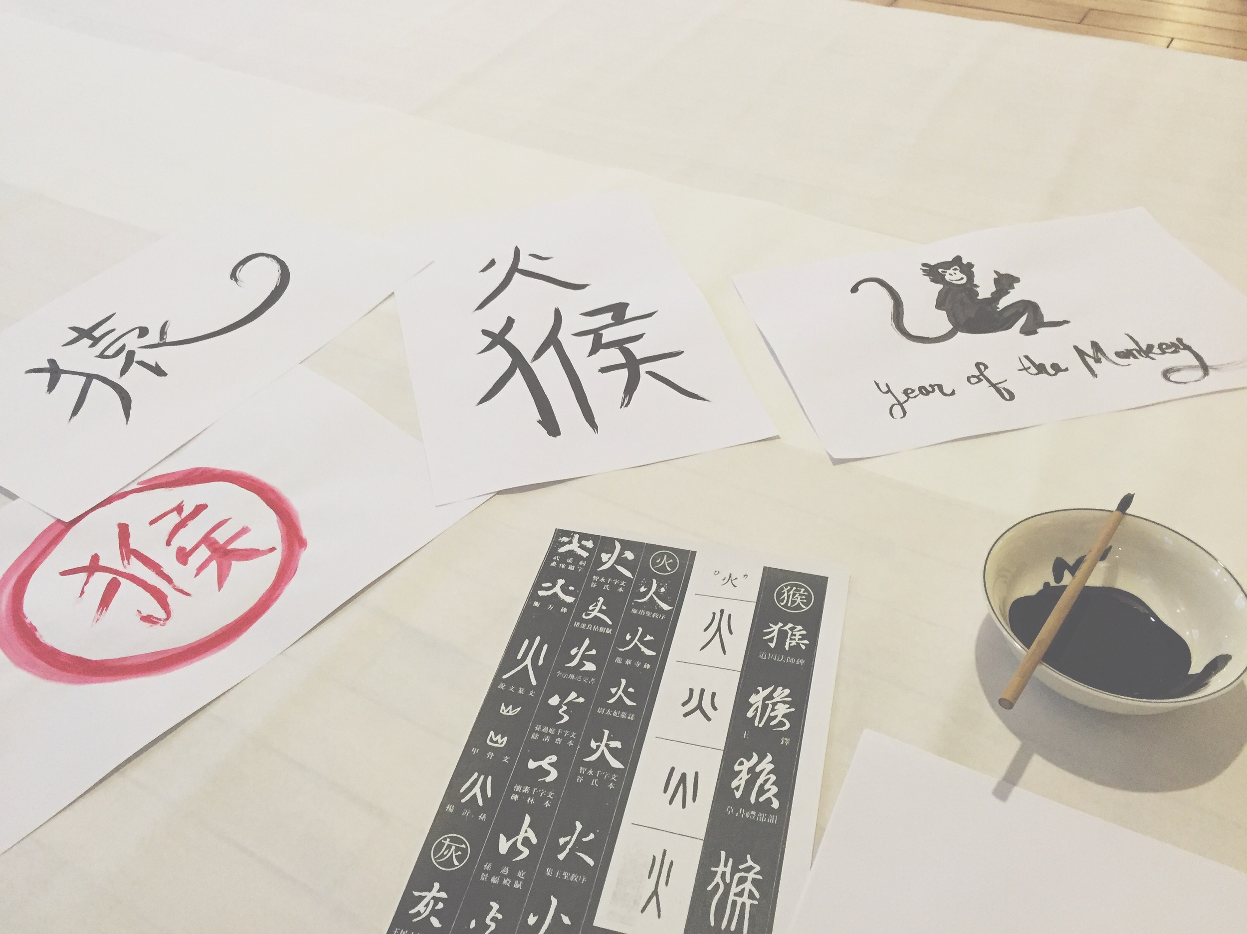 Painting  year of the monkey  art for  #shambhaladay   #monkey   #calligraphy   #firemonkey   #sumi