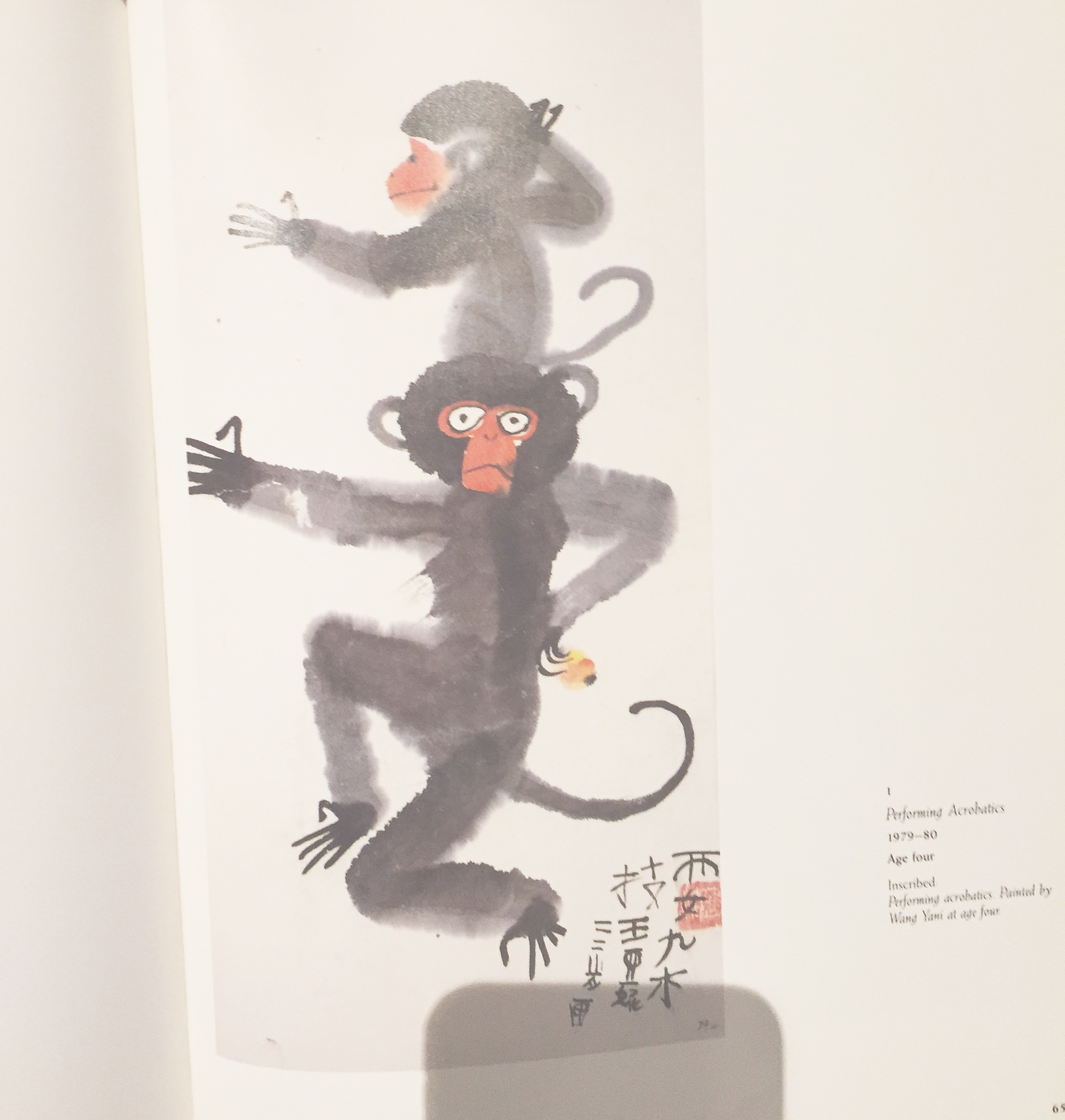 Funny monkeys  #yearofthemonkey  inspiration from  #yani  painted with  #sumiink