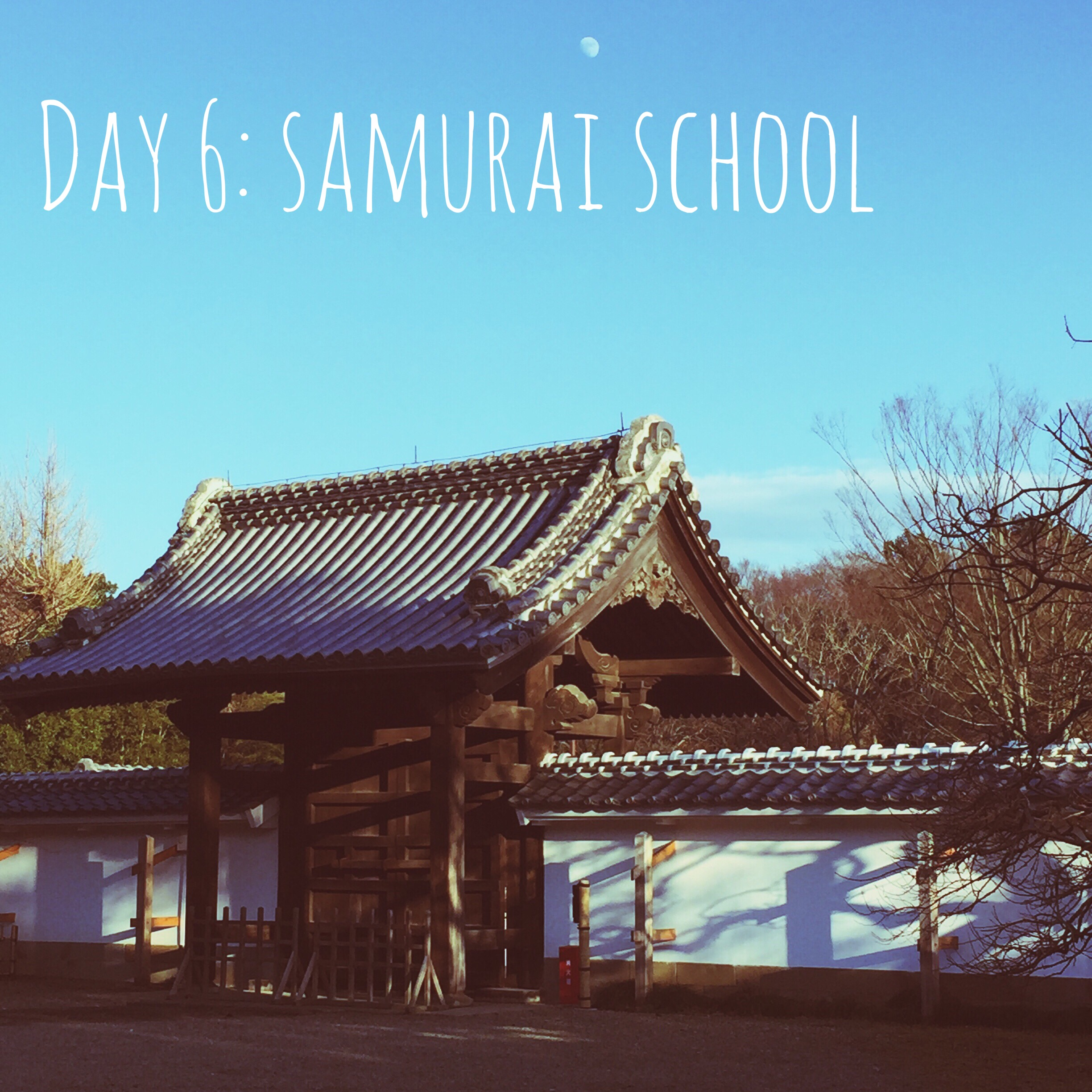 Exploring an old samurai school.