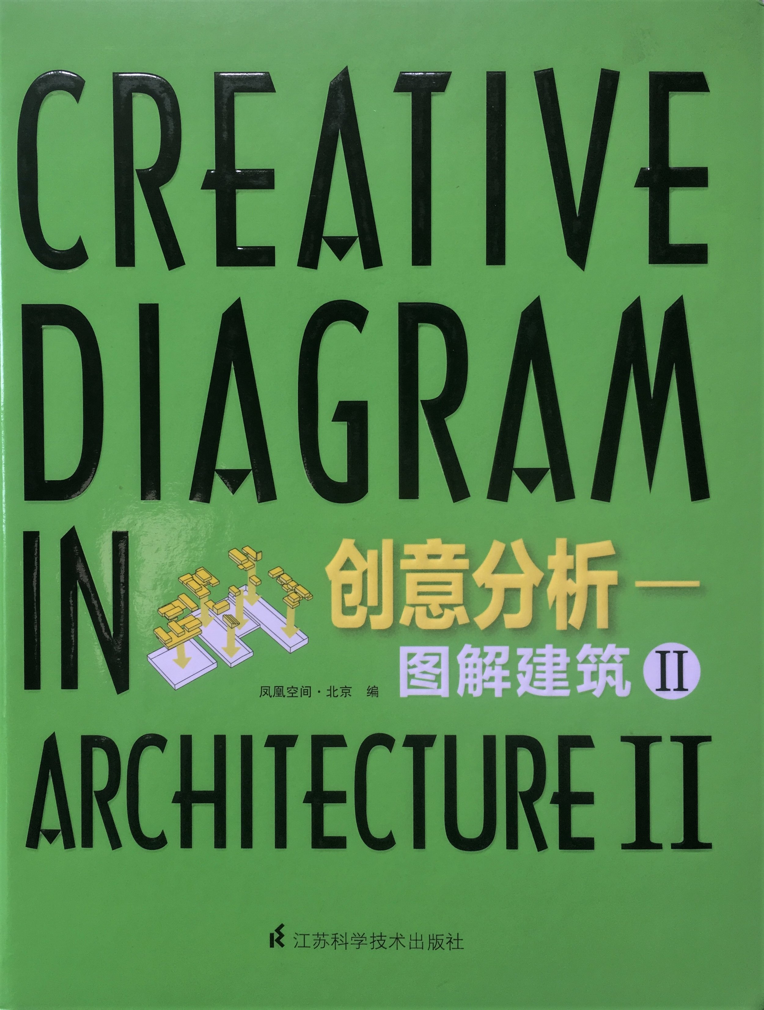 Diagrams In Architceture.jpeg