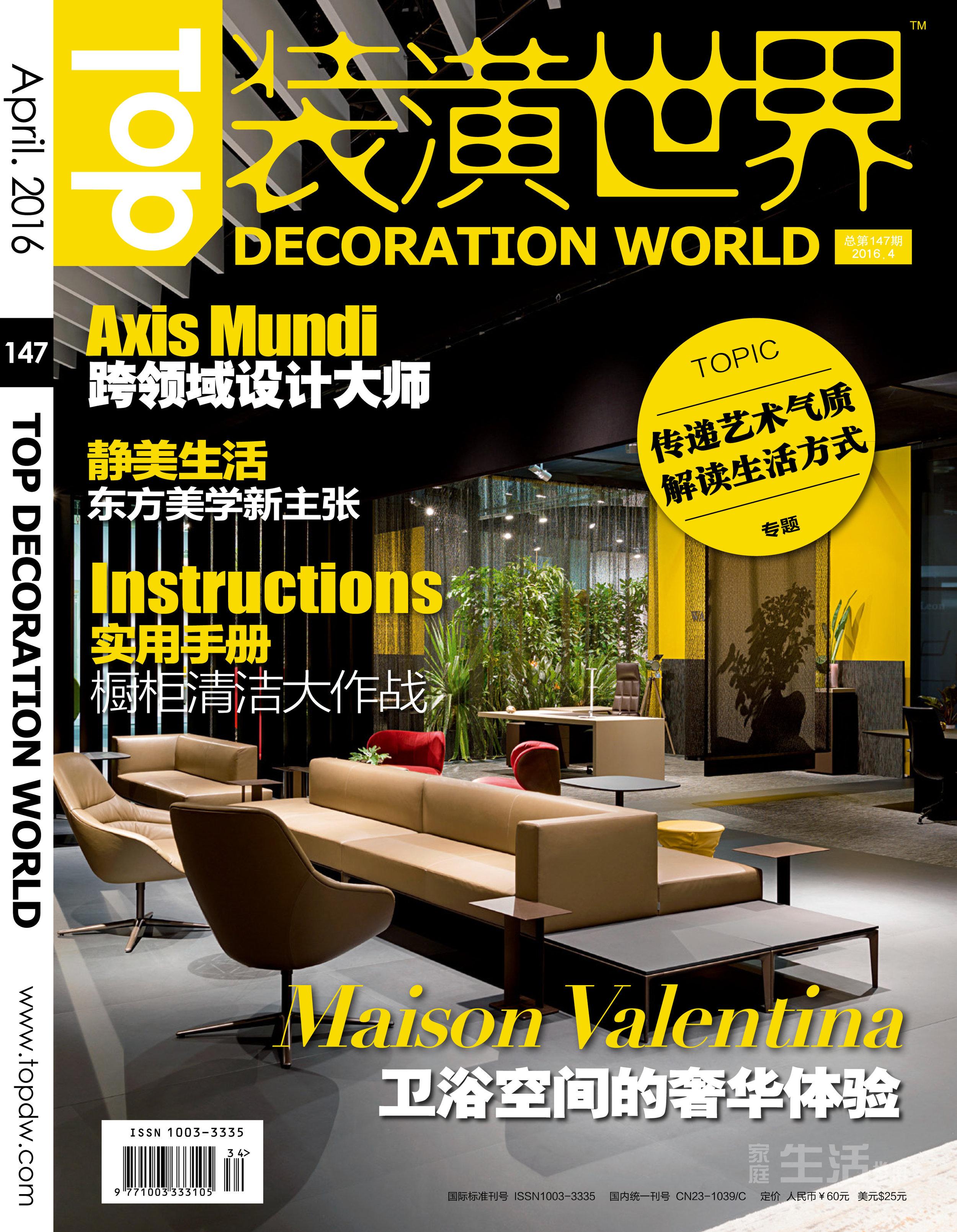 Decoration World.jpg
