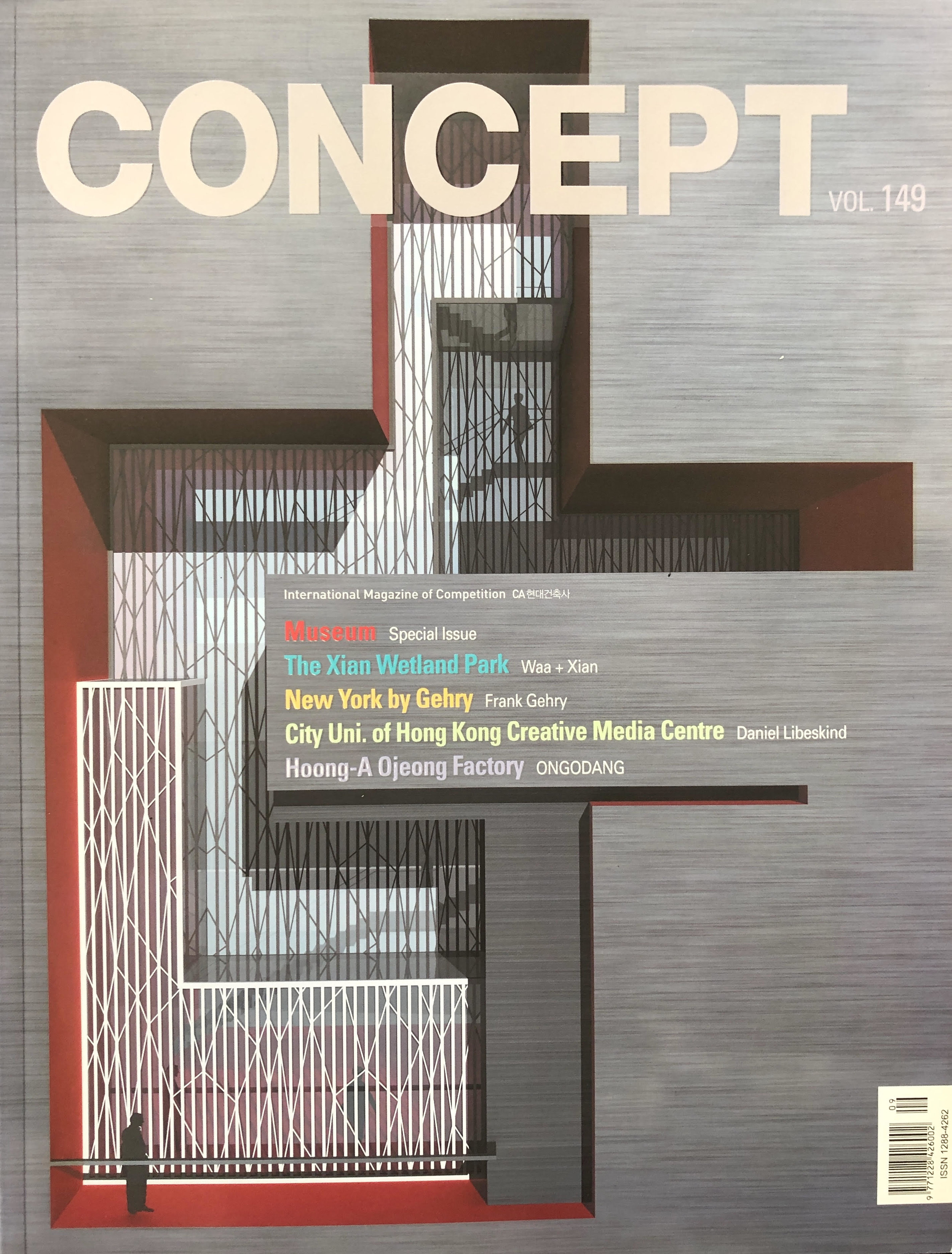 concept 149.jpg