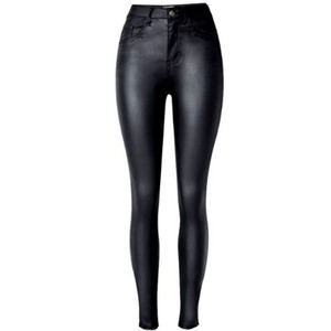 High Waist Black Skinny PU Pants