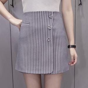 Ashlee - Pinstriped Buttoned Mini Skirt