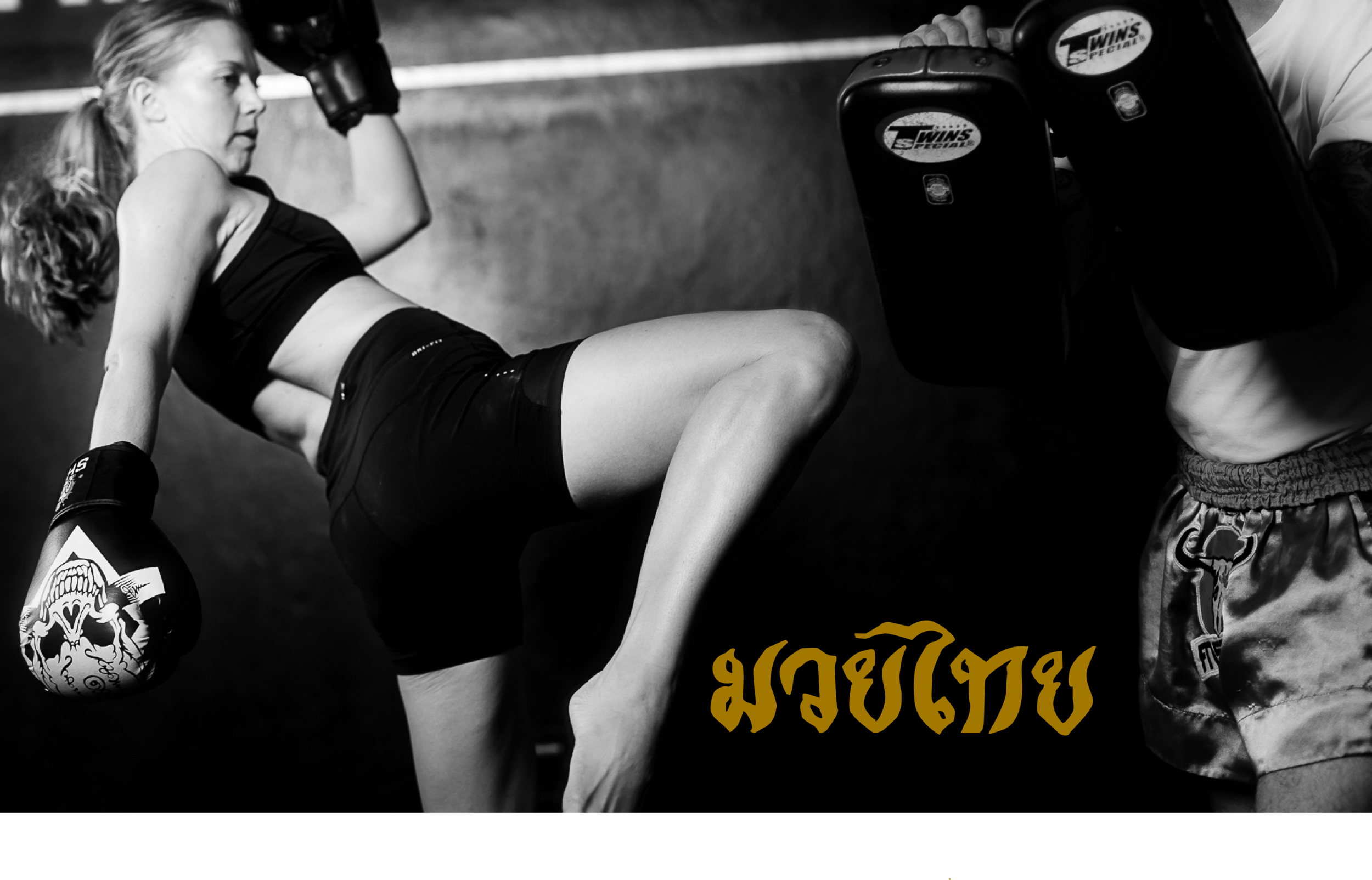 MUAY THAI - THE NATIONAL FIGHTING SPORT OF THAILAND