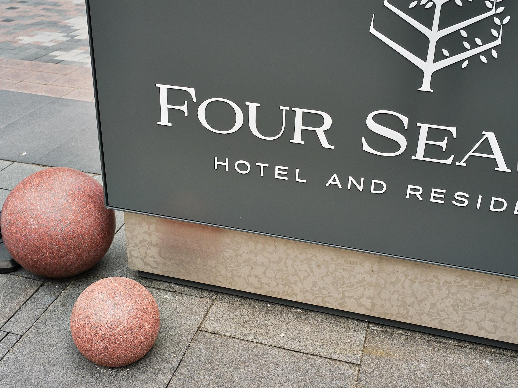 Four Seasons Hotel  - Claude Cormier + associés