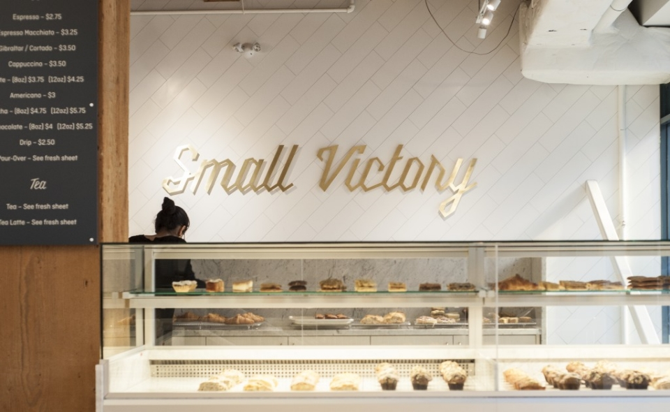 small victory vancouver