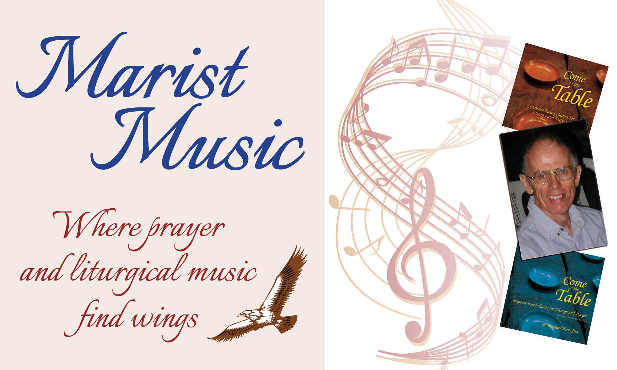 Marist Music_Web Banner N. 2.jpg