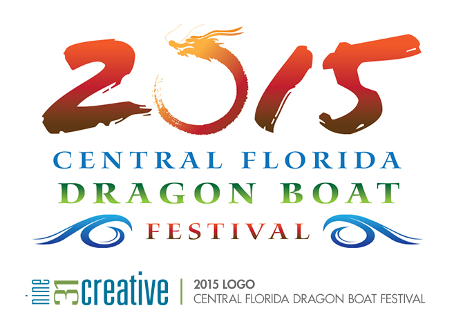 2015 Central Florida Dragon Boat Festival Logo