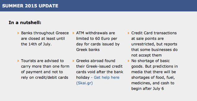 screen shot from greeklandscape article link above