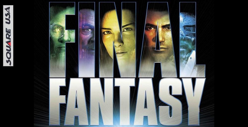 2000 - 2001    Digital Artist