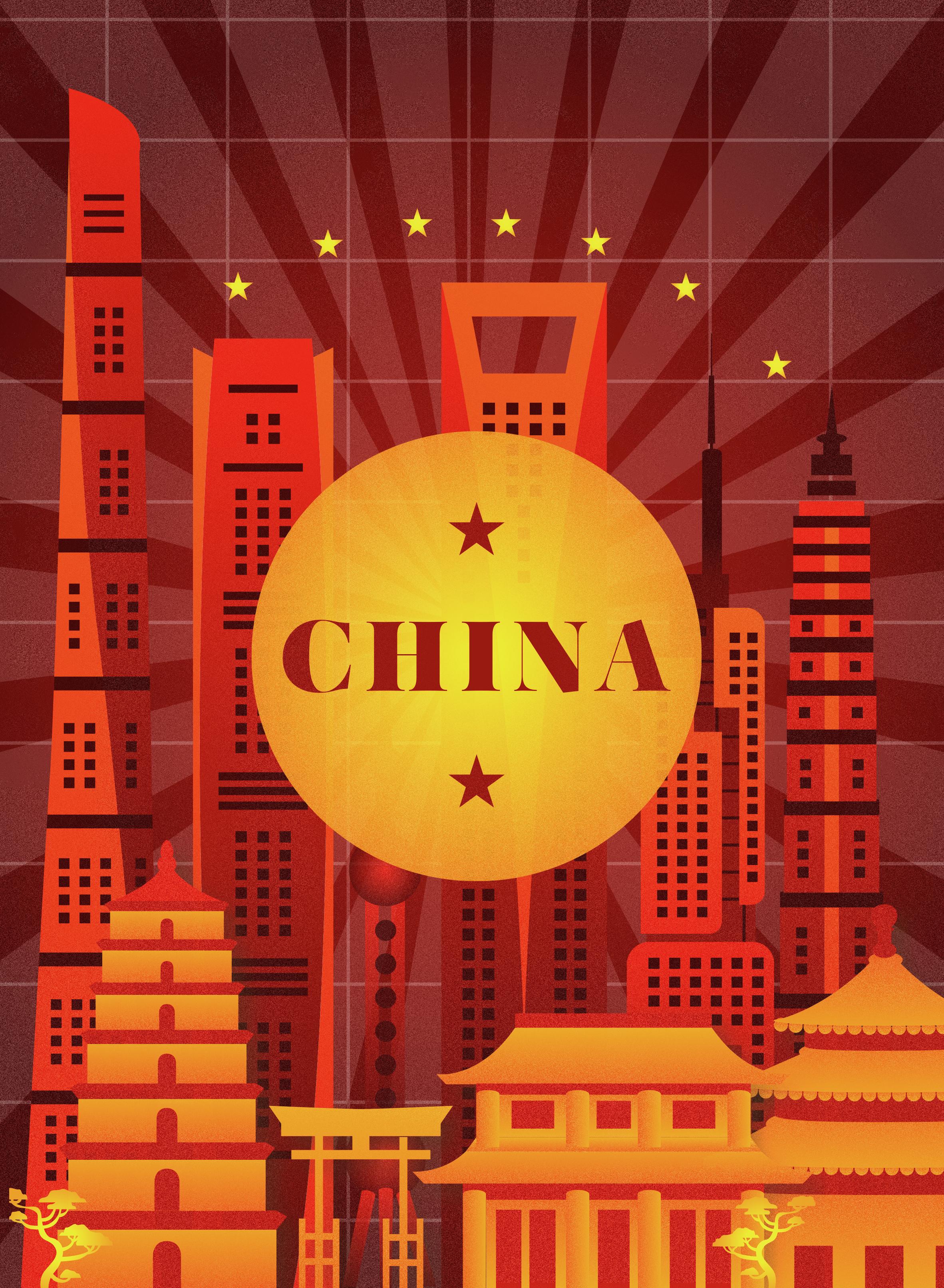 1_SectionOpeners_China-01.jpg