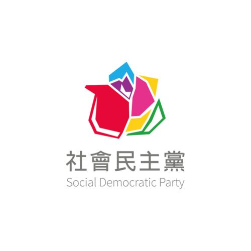社會民主黨-01.jpg