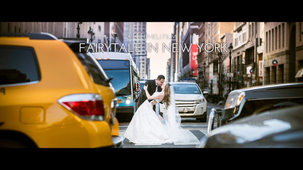 βιντεογραφος γαμου