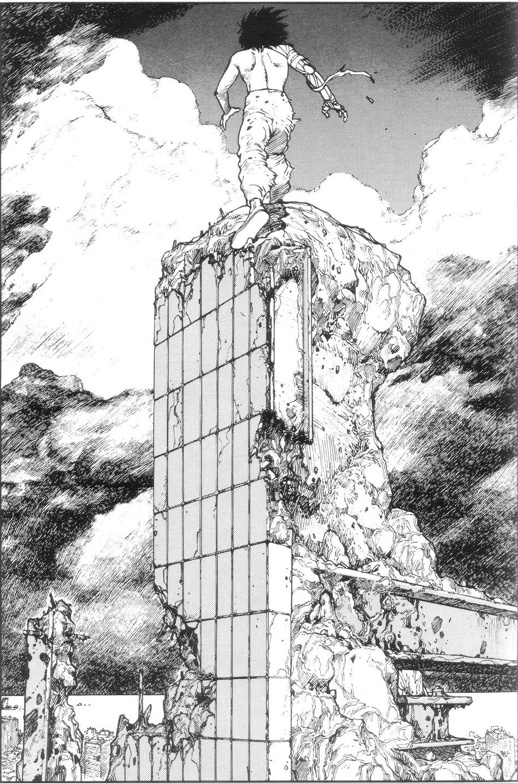 Title page of AKIRA episode 069 by  Katsuhiro Otomo