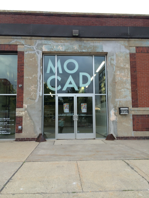 MOCAD doorway on Garfield St in Detroit.  The Museum is on the corner of Garfield and Woodward just 4 blocks south of the Detroit Institute of Art