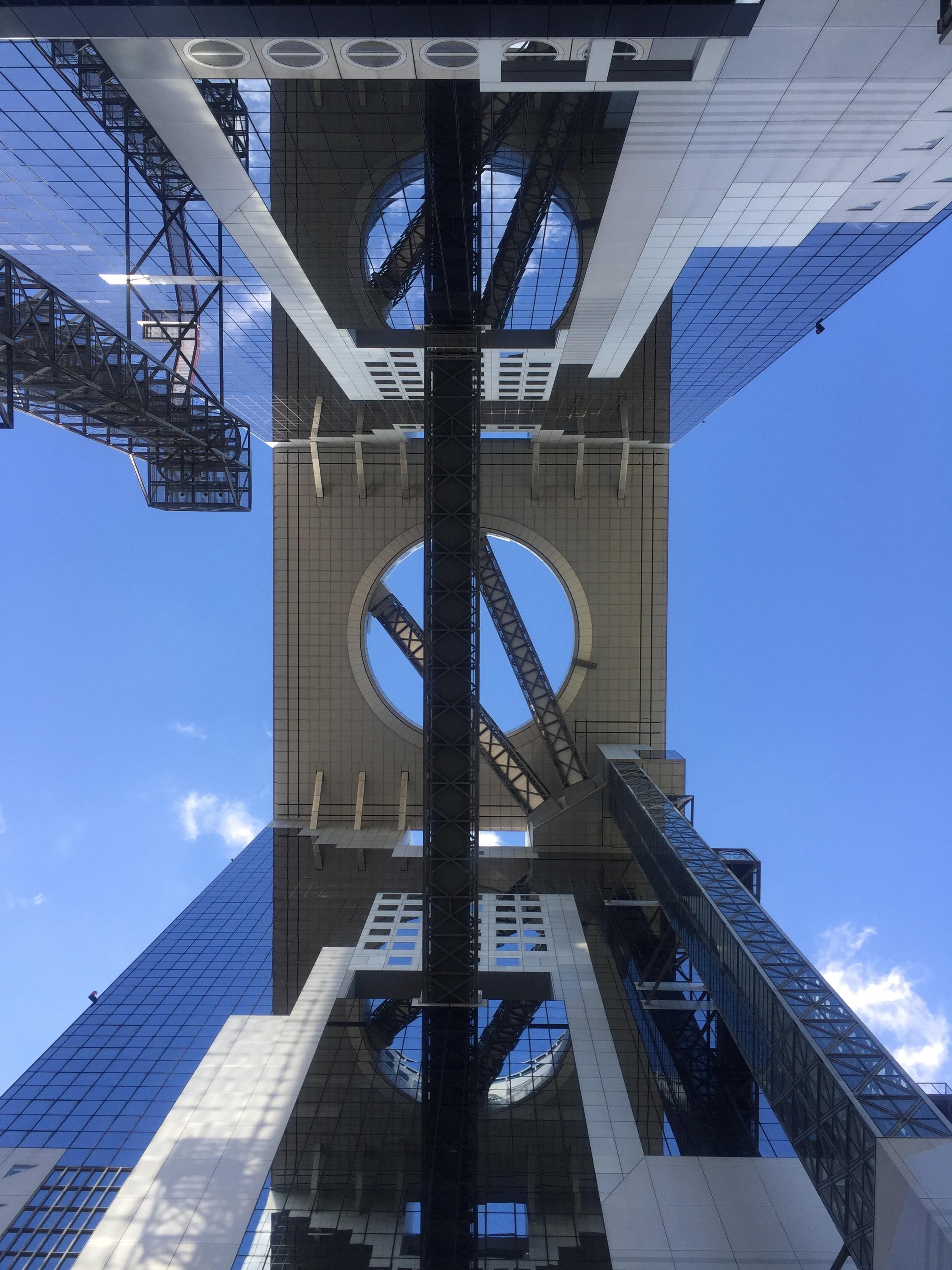 Umeda Sky Tower