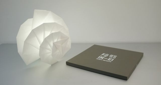 Another lamp from Issey Miyake's IN-EI range for Artemide. All are made from recycled PET (plastic drink bottles) and come flat packed in a lovely box - Noguchi style. This one is my personal favourite.