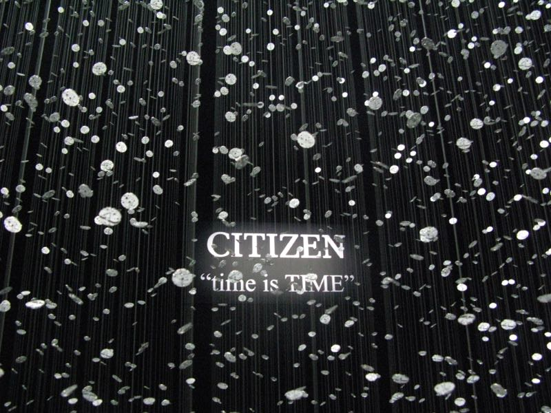 The Citizen installation within the Superstudio complex in Tortona.