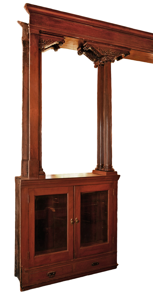 WALNUT ROOM DIVIDER