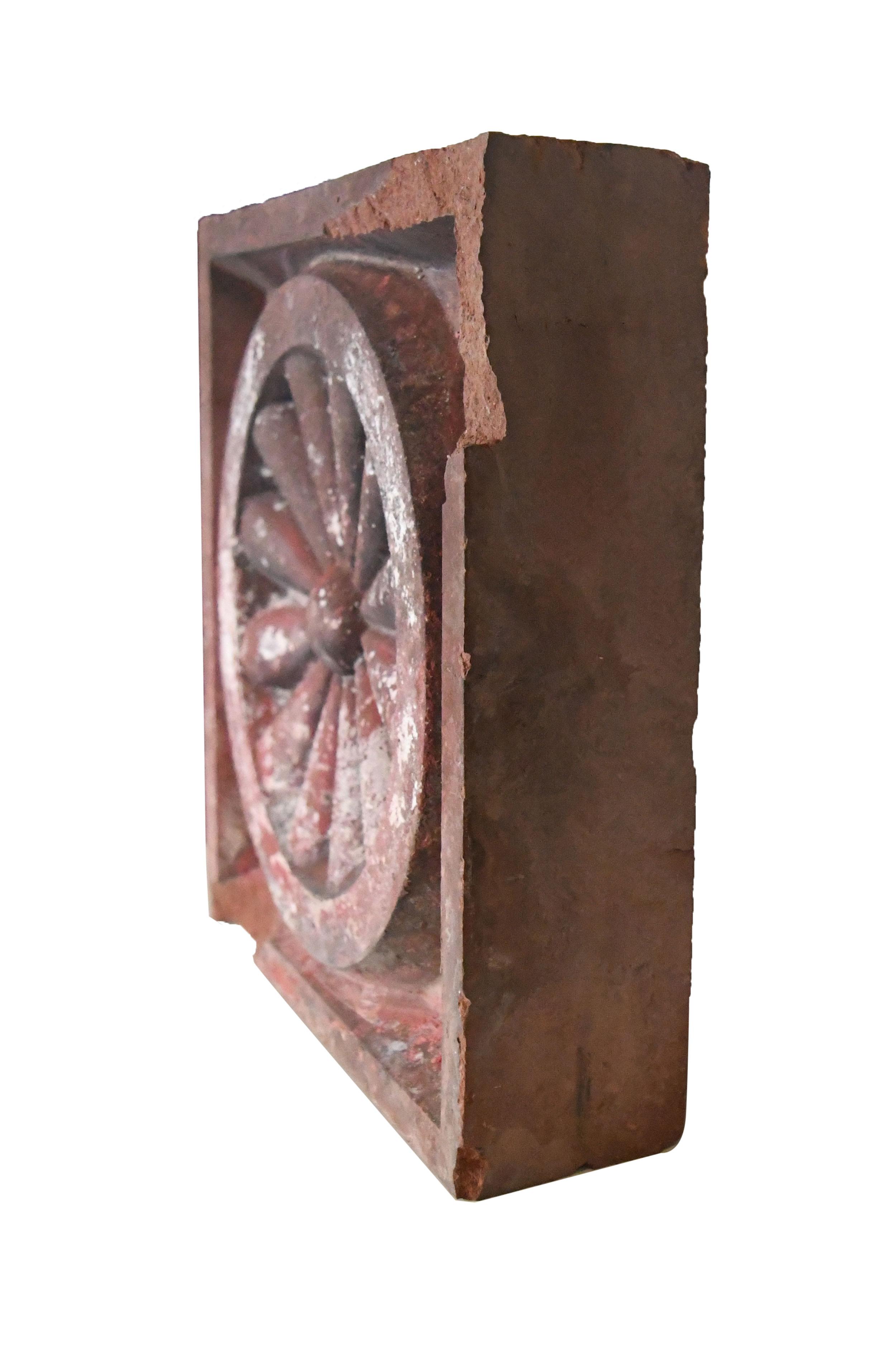 47439-terracotta-sunburst-2-left-detail-3.jpg