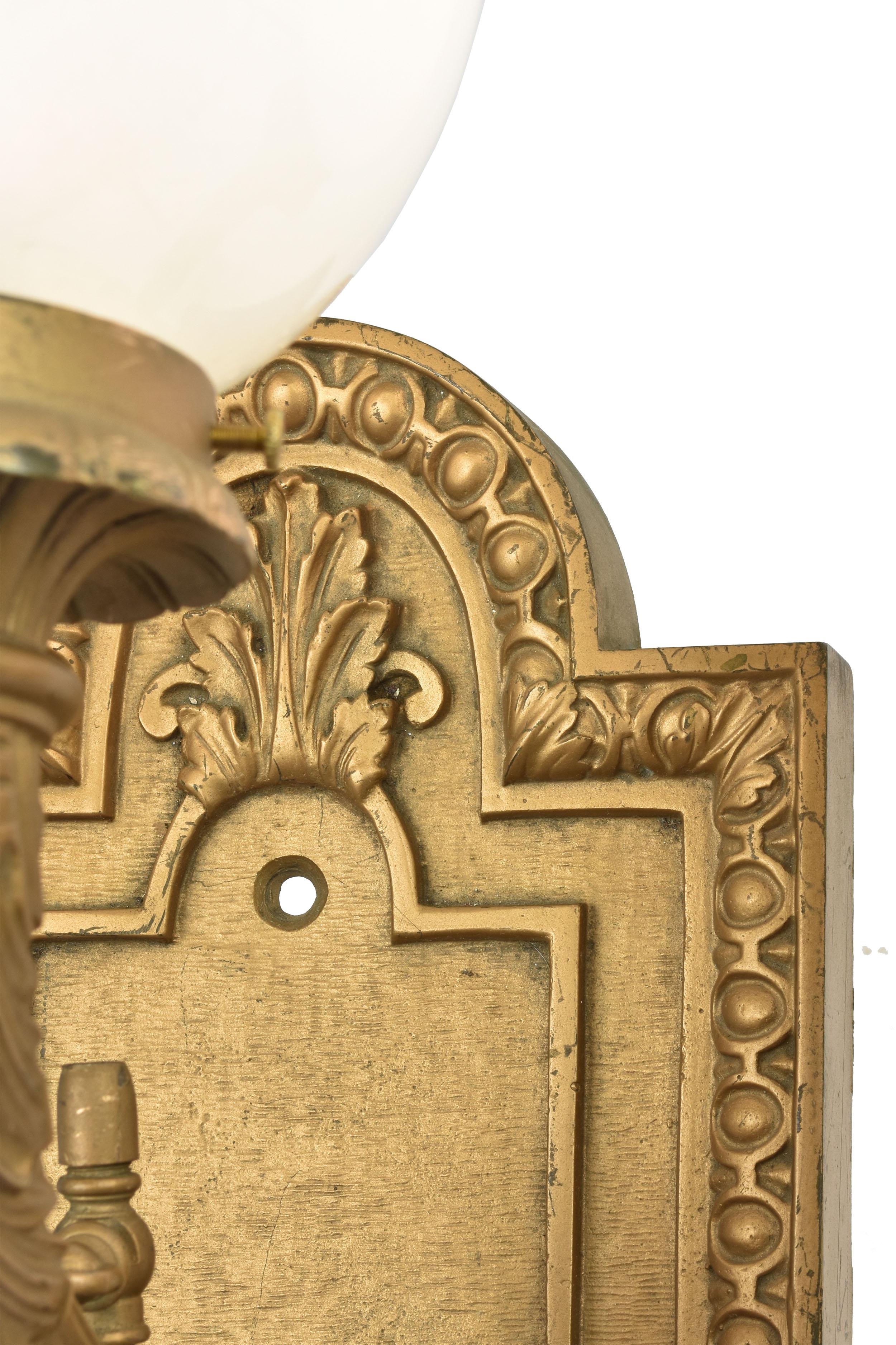 47753 large bronze sconce pair 3 detail.jpg