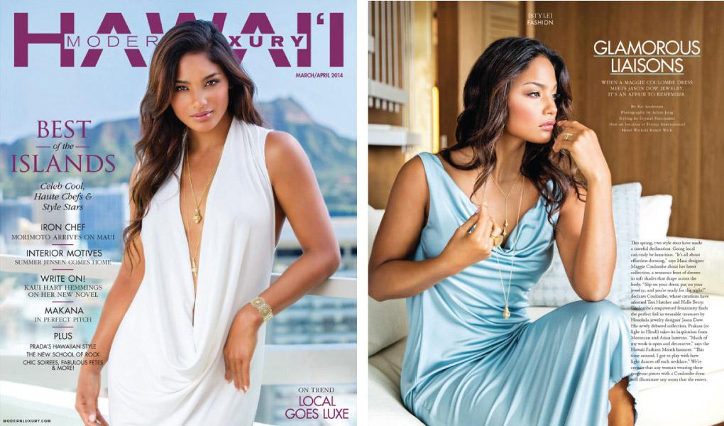 Hawaii Modern Luxury Magazine - Spring 2014