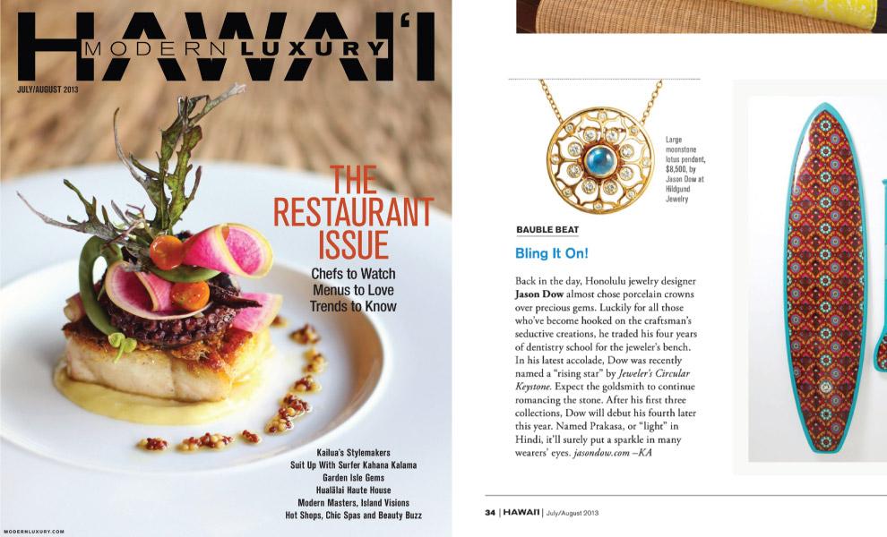 Hawaii Modern Luxury Magazine - July 2013