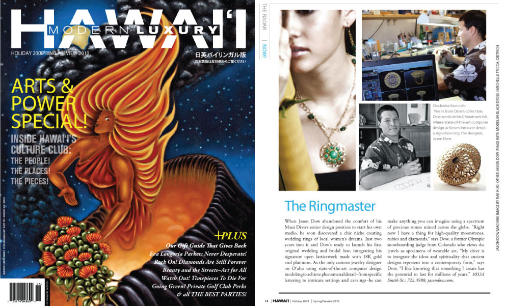 Hawaii Modern Luxury Magazine - Spring 2010