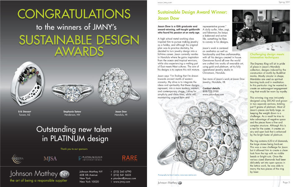 Johnson Matthey Design Award - 2011